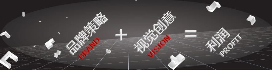 商途视觉官网